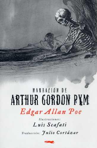 Эдгар По. Повесть о приключениях Артура Гордона Пима