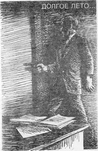 Николае Штефэнеску. Долгое лето