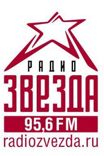 """Радио """"Звезда"""". Операции Специальных Подразделений"""