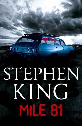 Стивен Кинг. 81 миля