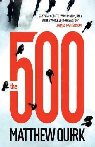 Мэтью Квирк. 500