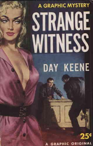 Дэй Кин. Странный свидетель