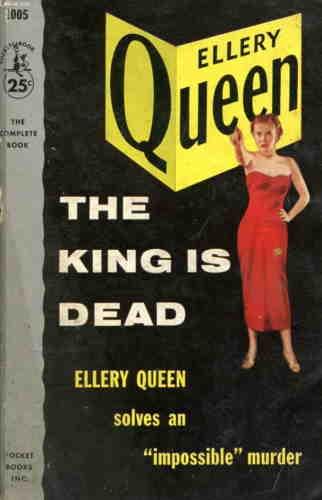 Эллери Куин. Король умер