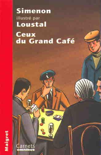 Жорж Сименон. Игроки из Гран-кафе