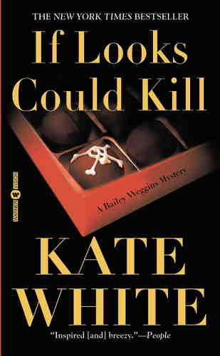Кейт Уайт. Если бы красота убивала